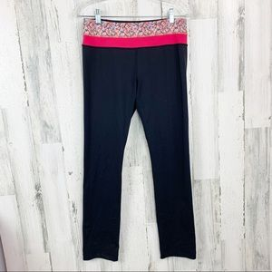 Lululemon Straight Leg Pants & Floral/ Pink Waist